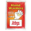 """Instant Hand Warmer Two-Pack"""