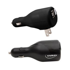 (3.1 AMP) Home/Auto Dual USB Charger