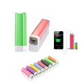 2200mAh Lipstick Power Bank/Portable Charger - Silver