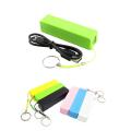 2600mAh Portable Backup Battery Charger/ USB Power Bank for Smart Phones - Black
