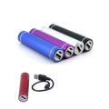 2600mAh Metal Mobile Power Source/Portable Power - Silver